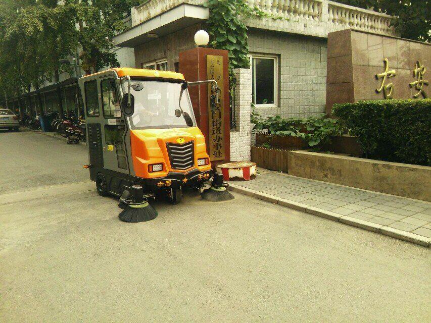 北京佑安街道办事处