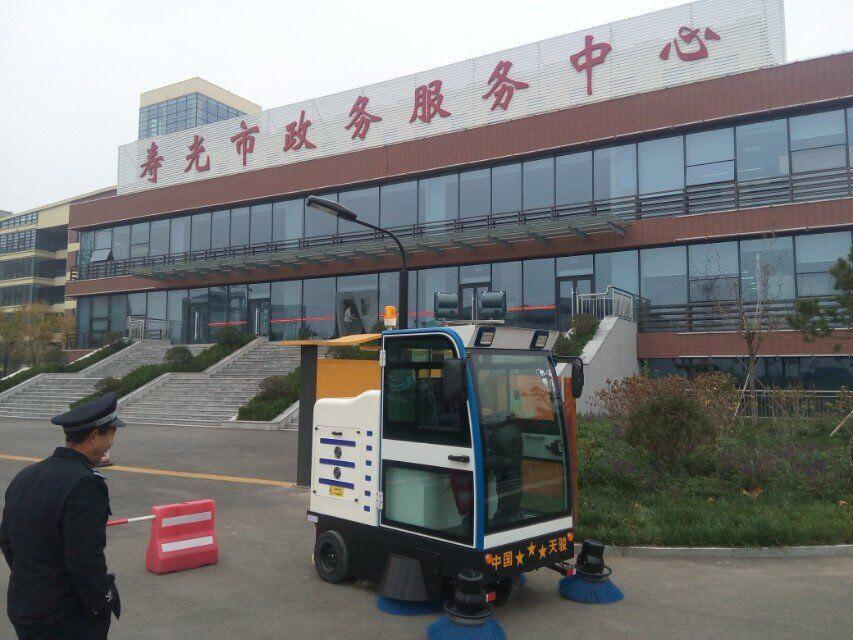寿光市政务服务中心